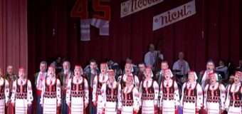 """Народний аматорський ансамбль пісні й танцю """"Лісова пісня"""" відзначив 45-літній ювілей"""
