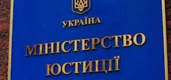 Звільнили керівника волинського управління державної виконавчої службиза неефективне стягнення аліментів