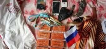 СБУ викрила зловмисників, які вчиняли злочини спрямовані на розпалювання міжнаціональної ворожнечі