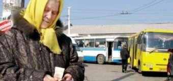Луцькі пільговики з міського бюджету отримають гроші на проїзд у громадському транспорті