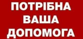 18-річній волинянці, яка постраждала в ДТП, необхідно 100 тисяч гривень на операцію