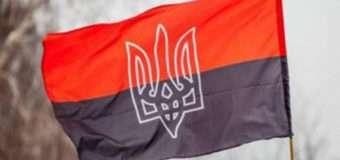 """У Луцькому районі біля адміністративних споруд будуть вивішувати """"бандерівський"""" прапор"""
