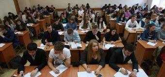 """В Україні скасували термін """"вищий навчальний заклад"""""""
