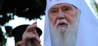 На Волинь приїде Патріарх Філарет