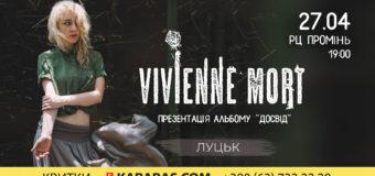 Vivienne Mort поділяться «Досвідом» у Луцьку вже сьогодні!