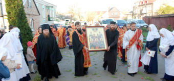 У Луцьк привезли ікону, що написана на святій горі Афон. Фото