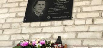У Ковелі відкрили меморіальну дошку загиблому Герою. Фото