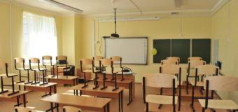 У місті на Волині продовжили канікули у школах через ризики поширення кору