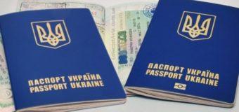 У Луцьку з'являться три додаткові станції для видачі закордонних паспортів