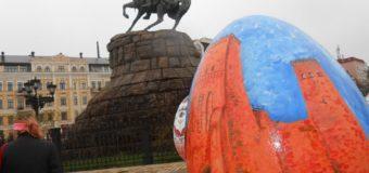 У центрі Києва встановлена велика писанка із зображенням Луцького замку. Фото
