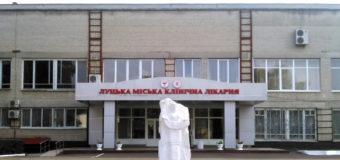 Медичні установи Луцька хочуть реорганізувати у підприємства