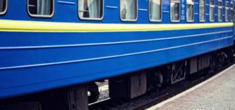 На травневі свята з Києва до Ковеля курсуватиме додатковий поїзд