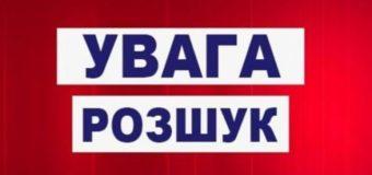 Поліція Волині розшукує мешканця Львівської області, якого підозрюють у скоєнні злочинів
