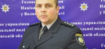 У Луцьку дільничний офіцер оперативно затримав молодика, який пограбував магазин