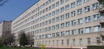 Луцька міська клінічна лікарня отримала міжнародний сертифікат