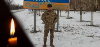 На сході України загинув військовослужбовець 14-ї ОМБр