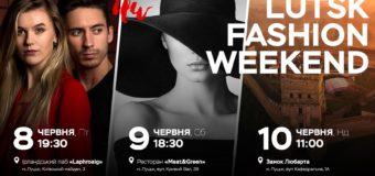 8-10 червня відбудеться Lutsk Fashion Weekend Summer 2018