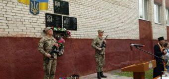 У Володимирі-Волинському відкрили меморіальну дошку загиблому в АТО бійцеві