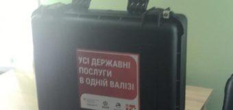 Володимир-Волинський ЦНАП отримав мобільний адміністратор