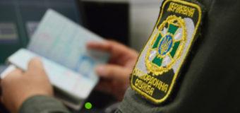 Українець через «Ягодин» намагався ввезти автівку, яка була викрадена в Італії