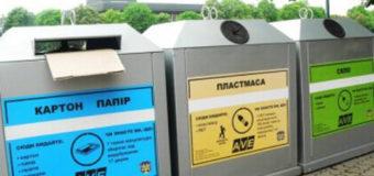 У Луцьку контейнери для сміття промаркують