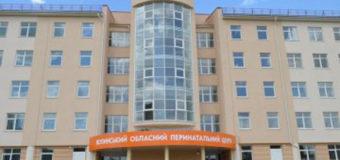 Волинському перинатальному центру придбають високоякісне медичне обладнання