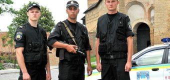 За скільки придбають формений одяг працівникам поліції охорони в Луцьку?