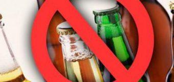 У Володимирі-Волинському цими вихідними не продаватимуть алкоголь
