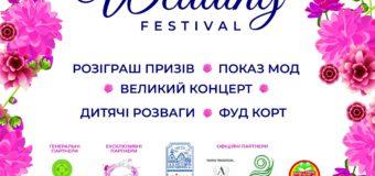 У Луцьку відбудеться весільний фестиваль