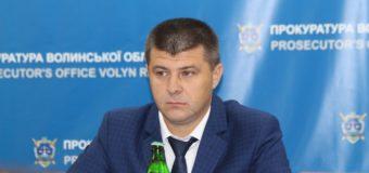 Прокурором Волинської області призначили Максима Киричука