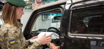 Прикордонники Луцького загону виявили три автівки з невідповідністю та заміною номерів кузовів