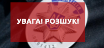 Поліція розшукує волинянина, який у 2005 році поїхав на заробітки до Росії і зник