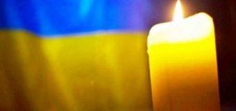 У Луцьку відмінили святкові заходи до Дня молоді