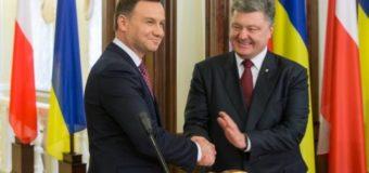 На Волинь можуть завітати Президенти України та Польщі