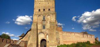 За понад мільйон гривень реставруватимуть Луцький замок