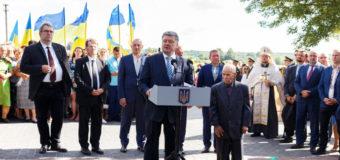 Візит Президента України на Волинь: як це було. ФОТО