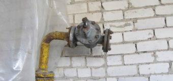 На Волині відключили газ 500 споживачам-боржникам
