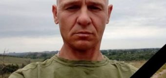 У Ратнівському районі – День жалоби у зв'язку зі смертю учасника операції Об'єднаних сил Сергія Михальчука