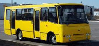 У Луцьку може з'явитися новий автобусний маршрут
