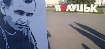 У Луцьку відбувся флешмоб на підтримку режисера Олега Сенцова