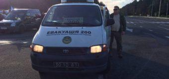 На Волинь привезли тіло загиблого на сході України бійця Андрія Волоса