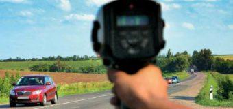 В Україні швидкість руху автомобілів знову перевірятимуть за допомогою радарів