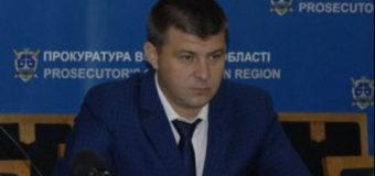 Прокурора Волинської області Максима Киричука перевели на Київщину