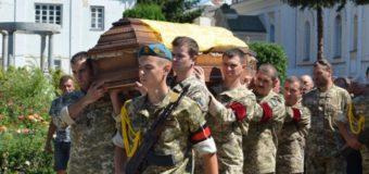 У Луцьку провели в останню путь загиблого Героя Андрія Єлістратова. ФОТО