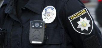 У Любешівському районі в іноземня поліція вилучила ніж