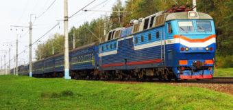 В Україні подешевшають квитки на потяги