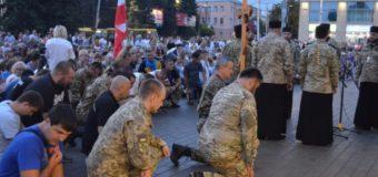 У Луцьку зустріли тіло загиблого Героя Георгія Ольховського. ФОТО