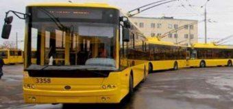 Для Луцька хочуть закупити нові тролейбуси
