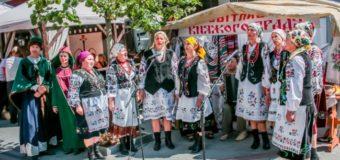 У Луцьку – Міжнародний фестиваль українського фольклору. ФОТО