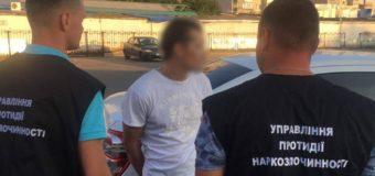 На автостанції у Луцьку поліцейські вилучили наркотики у мешканця району